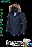 Куртка синяя зимняя растущий рукав Braggart Kids 6828B
