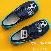 Детские кеды на мальчика польская текстильная обувь тм 3F р. 25,26,27,28,29,30