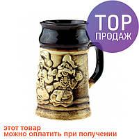 Кружка пивная Три козака /оригинальные подарки
