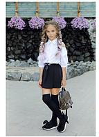 Рубашка для девочки в школу белая,10-13 лет