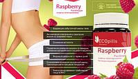 Средство для похудения - Eco Pills Raspberry