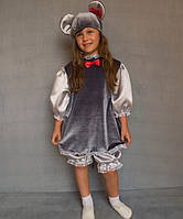 Детский новогодний костюм  Мышки