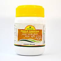 Пхаласарпис Гритам (Phala Sarppis Ghrutham, Nagarjuna) лечение бесплодия у женщин и мужчин