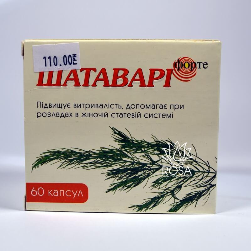 вьетнамские препараты от аллергии
