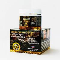 Антивозрастной змеиный крем для лица Cobra Syn-Ake Cream Nature Republic / 100 мл
