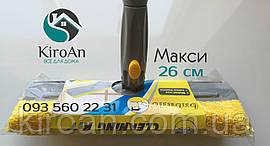 Окномойка с телескопической ручкой и поворотным механизмом 26см W08-10b