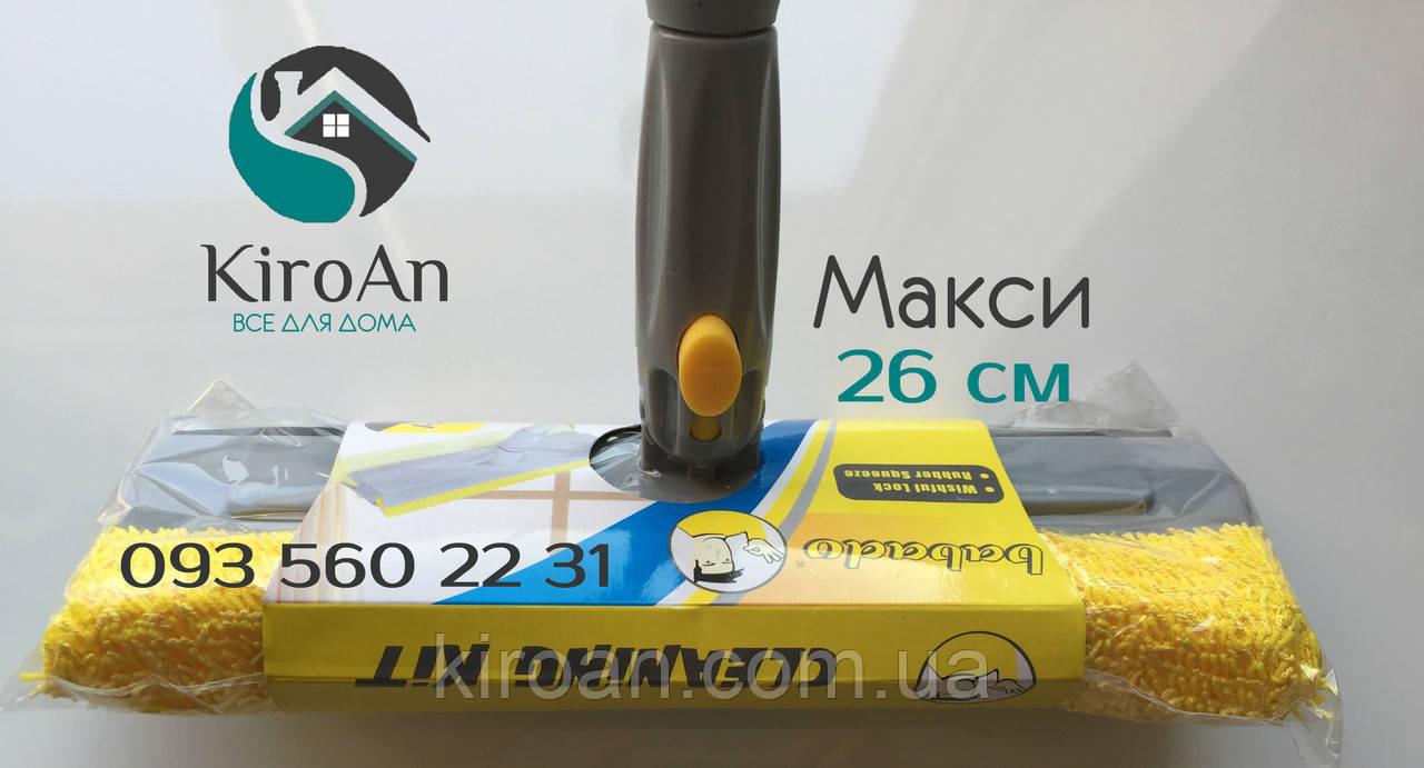 Окномойка с телескопической ручкой и поворотным механизмом 26см W08-10b  - Hozmarket-KiroAn в Харькове