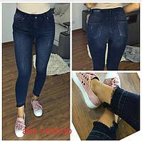 Женские стильные темно-синие джинсы