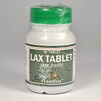 Лакс (Lax Tablet, Punarvasu) быстро и эффективно устраняет запор