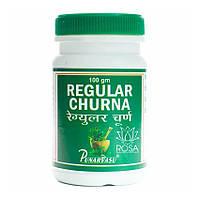 Регулар чурна (Regular Churna, Punarvasu) улучшает моторику кишечника