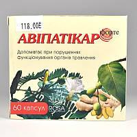 Авипаттикар Форте (Avipattikar Forte, Ayurlab Herbals) комплексная помощь желудку