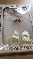 Стильный набор на крестины для девочки: боди, платье, пинетки, повязка