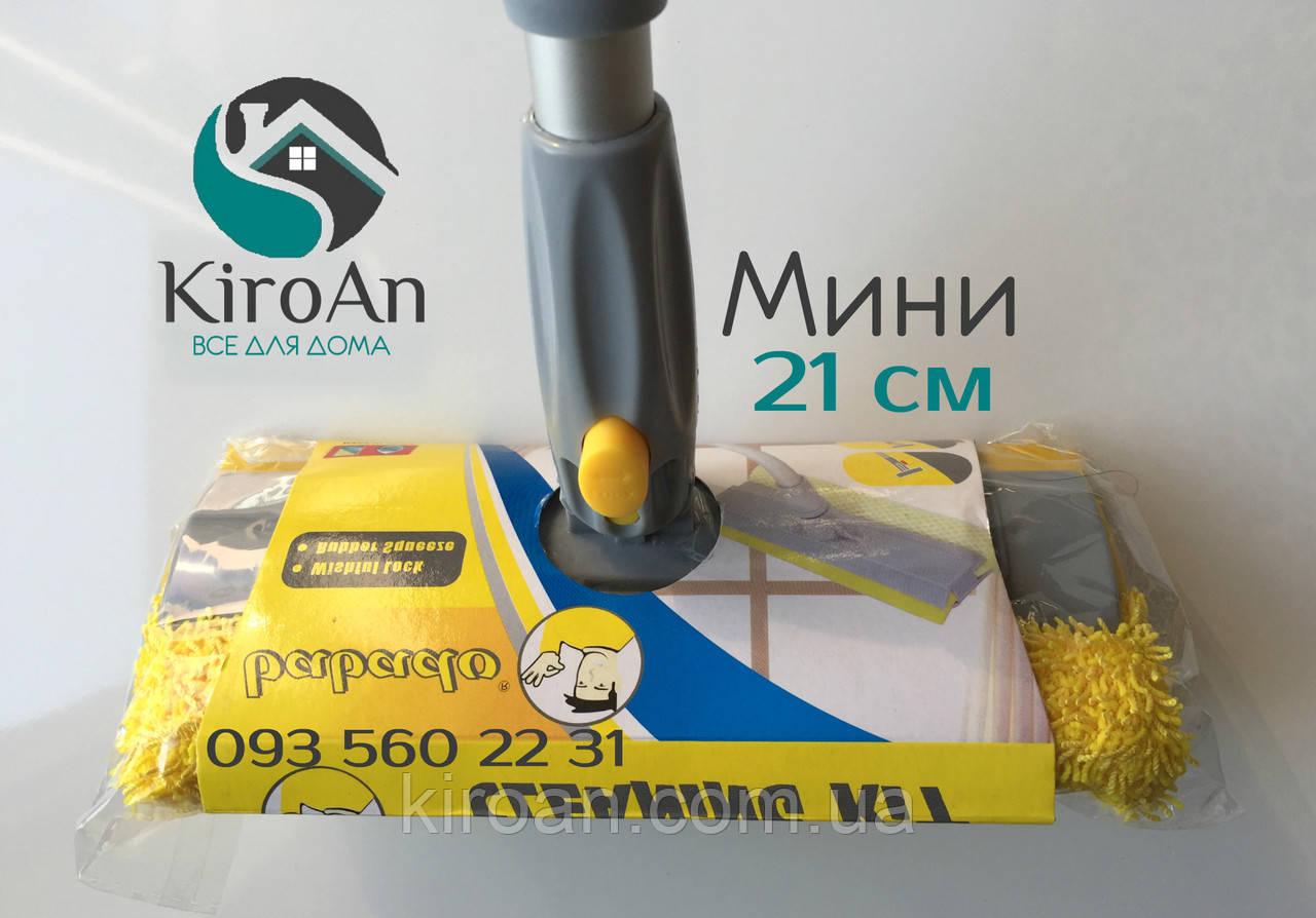 Окномойка с телескопической ручкой и поворотным механизмом 21см W08-8b  - Hozmarket-KiroAn в Харькове