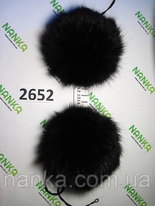 Меховой помпон Лиса, Черный, 12 см, пара 2652, фото 2