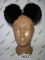 Меховой помпон Лиса, Черный, 12 см, пара 2652, фото 1