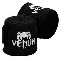 Бинти боксерські (2шт) бавовна з еластаном Venum BB-V4