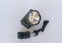 Аккумуляторный налобный фонарь Yajia YJ-1898-1
