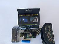 Аккумуляторный налобный фонарь Bailong BL-6660 Cree-Q5