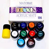 Набор акриловых красок 12х20мл Матовые, Decola