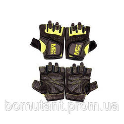 W-Fit Gloves Lime XS size MEX Nutrition