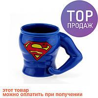 Кружка Superman body /оригинальные подарки
