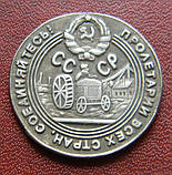 СССР 50 КОПЕЕК 1929 Г., фото 2