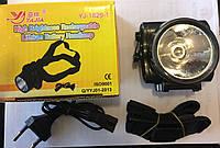 Аккумуляторный налобный фонарь YJ-1829