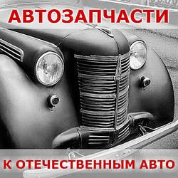Только опт от 1000 грн! Втулка амортизатора ГАЗ-53 8шт. [Резина, Украина]