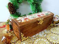 Шкатулка «Праздничное настроение»