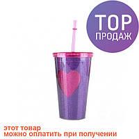 Стакан с крышкой и трубочкой Pink heart  /оригинальные подарки