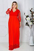 Вечернее кружевное платье (черный, красный)