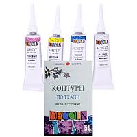 Набор контуров для росписи по ткани Перламутровые 4х18мл, Decola