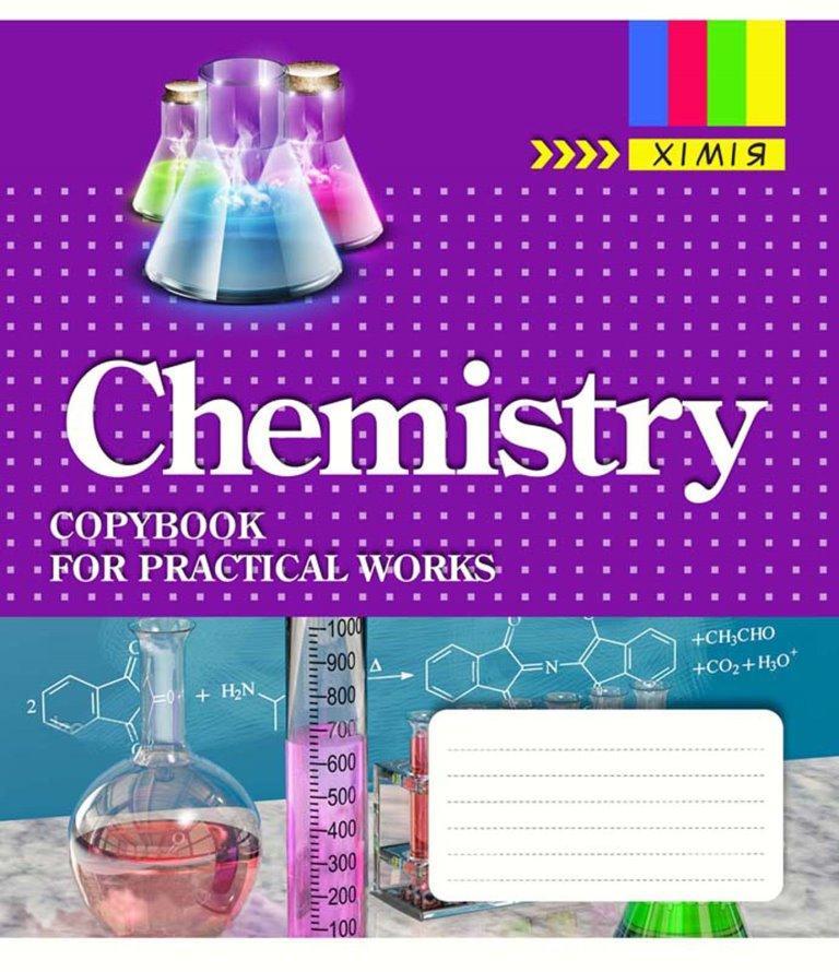 Тетрадь предметная А5, 48 листов, Химия, 1 Вересня, 676305