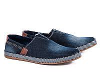 Мужские стильные джинсовые мокасины оптом от производителя Cinar 2629-3M (8пар 40-44)