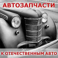 Подушка двигателя ГАЗ-53 задняя (колокол) [Металл+Резина, Украина]