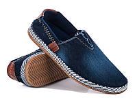 Мужские стильные джинсовые мокасины оптом от производителя Cinar 2629-4 (8пар 40-44)