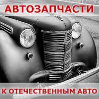 Подушка радиатора ЗИЛ (ромашка) [Резина, Украина]
