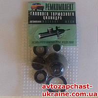 Ремкомплект главного тормозного цилиндра М-408, ЛУАЗ, РАФ [Резина, Украина]