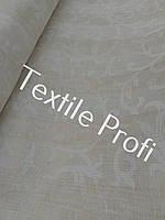 """Льняная сетчатая ткань """"Злато"""", с полосами и вензелями, для штор и гардин (шир. 200 см)"""