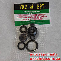 Ремкомплект главного цилиндра сцепления ГАЗ-53, Газель, ГАЗ-3110 [Резина, Украина]