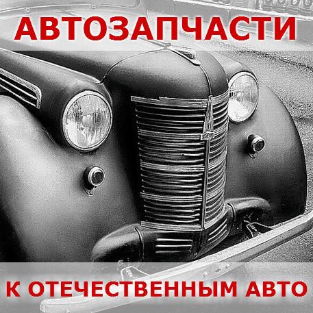 Ремкомплект рабочего тормозного цилиндра ВАЗ 2101-07 [Резина, Украина] - Интернет-магазин BEST.co.ua в Харькове