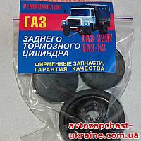 Ремкомплект рабочего тормозного цилиндра ГАЗ-53 задний (38-мм с пыльником) [Резина, Украина]