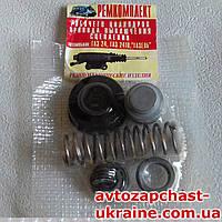 Ремкомплект рабочего цилиндра сцепления ГАЗ-24 (с поршнем) [Металл+Резина, Украина]