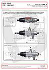 Клапан ограничителя хода Binotto KVLV-FC-G18-PNM-T6, фото 2
