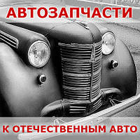 Ремкомплект суппорта Москвич [Резина, Украина]