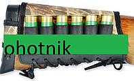 Комбинированный патронташ на шнуровке для приклада- 6 гладкоствольных патронов. Цвет Камыш №7.