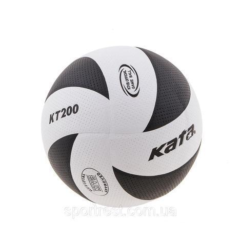 Мяч волейбольный Kata 200 PU белый-черный. Распродажа! Оптом и в розницу!