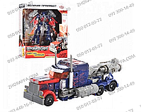 Трансформер Оптимус Прайм H 601/8107Праймбот, робот 17 см, трансформируется в трейлер