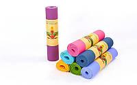 Коврик для фитнеса и йоги TPE 4937, 7 цветов: толщина 6мм, размер 1,83x0,61м