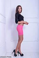 Женская юбка Подіум Aleksa 20024-PINK XS Розовый